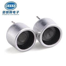 深圳超声波探头  驱狗器超声波探头  BHH1640TWD收发一体传感器