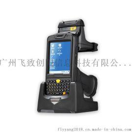 FY-6032R帶手柄RFID手持终端PDA