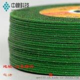 不锈钢切片砂轮片双网超薄切割片