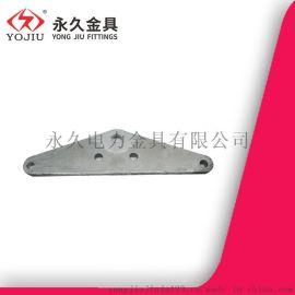 线路连接 L-1040型联板 双拉线用 永久金具