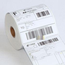 熱敏紙/E郵寶面單/三防熱敏標籤/物流面不幹膠/單條碼紙