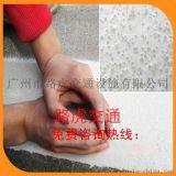 广州马路标线涂料警戒标线划线车位反光标线涂料