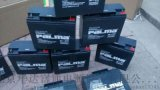 八马蓄电池PM200-12 UPS/EPS/直流屏