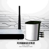 wifptv智慧無線協作系統