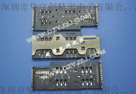 通讯类手机双SIM+TF(MICRO SD)并排三合一卡座高3.65MMHYC15-3IN120-435