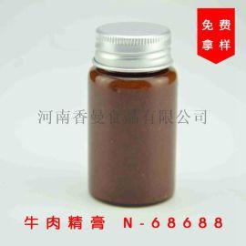 牛膏 N-68688 牛肉香膏 牛肉膏状香精
