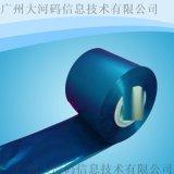 树脂碳带/PET碳带/耐高温色带/PVC碳带/条码碳带