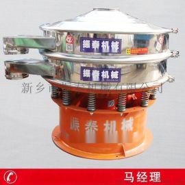 不锈钢圆形食盐筛选专用振动筛