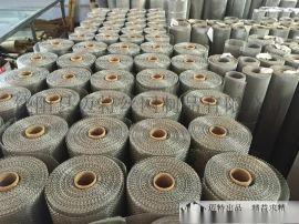 2520不锈钢网 310S过滤网 321筛网 超宽不锈钢网