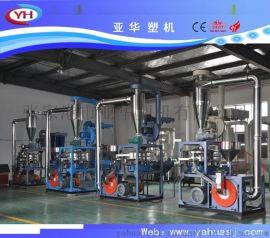 磨粉机 磨盘式、PE塑料颗粒磨粉机 厂家供应 500型 800型