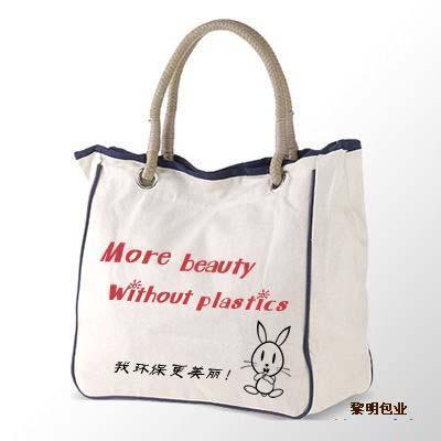 時尚女性帆布包、挎包、休閒包