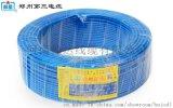 郑州三电线|郑州电线电缆|郑州第三电缆有限公司