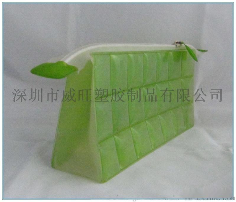PVC膠袋 PVC禮品袋 PVC化妝包