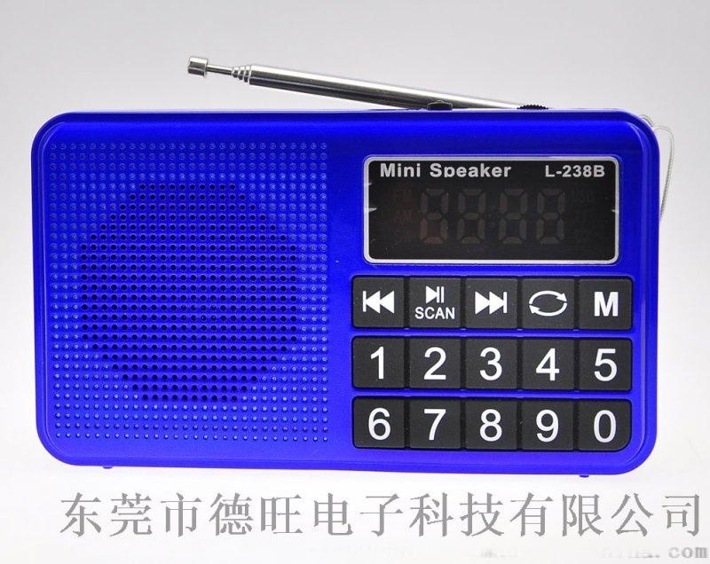 快樂相伴L-238插卡音箱大數位大螢幕大按鍵收音機