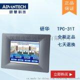 工业母板ATX 母板TPC-31T