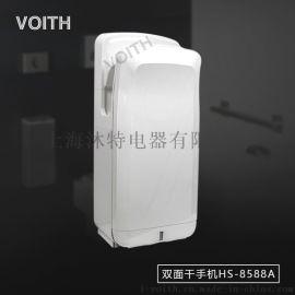 福伊特挂墙式感应烘手机 洗手间干手器 景区烘手机