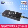 gps屏蔽器防行驶轨迹,防跟踪,屏蔽定位