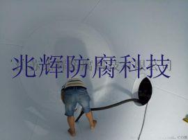 聚四 乙烯反应罐