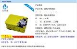 厂家定制长方形铁盒化妆品收纳铁盒 马口铁零食包装铁盒