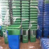 张家口塑料垃圾桶厂家