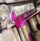 伊佳诺固体酒精填充封口机火锅酒精灌装封口机