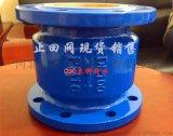 北京廠家生產hc41x止回閥 消聲止回閥 價格優惠商家直供