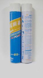 聚氨酯泡沫填缝剂(发泡胶)900g填缝剂密封胶