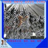供应6061铝管 合金铝管厂价直销切割零售