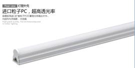 东莞洲上净化灯具-LED一体净化灯