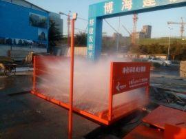 洗车机品牌、山东青岛洗轮机、洗车台