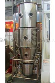 胶囊颗粒  沸腾干燥制粒机