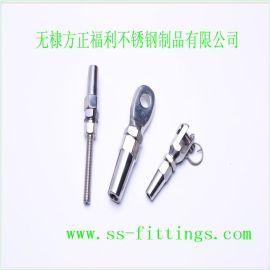 无棣方正供应不锈钢钢丝绳索具高精度接线器