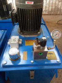 导轨货梯剪叉平台等液压泵站