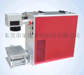 东莞厂家乐速便携式光纤激光打标机