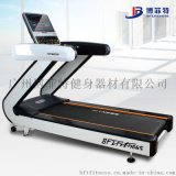 跑步機商用跑步機 多功能健身房專業電動跑步機 健身器材廠家批發
