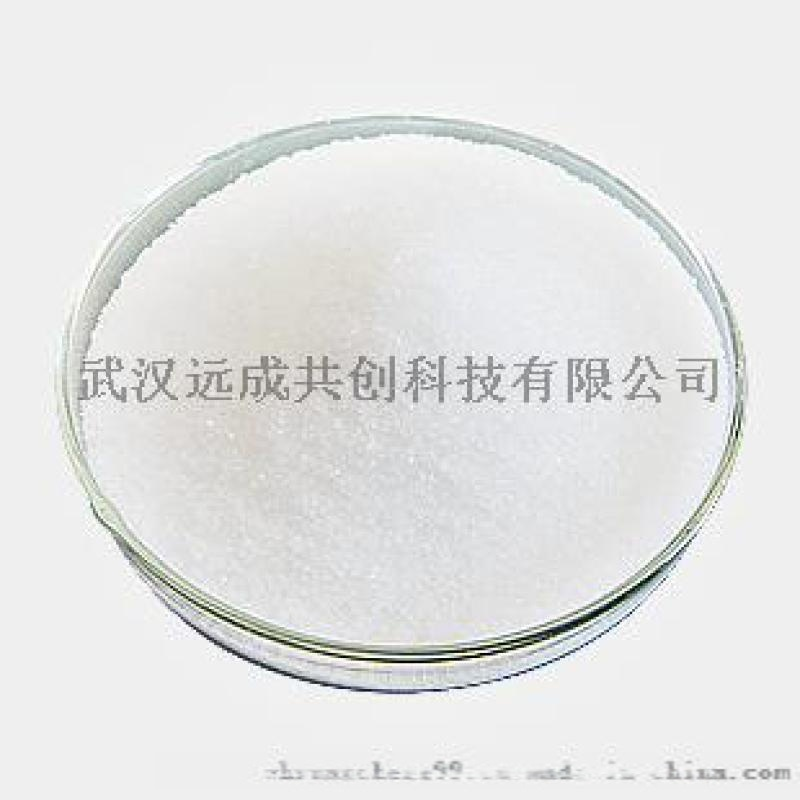 厂家供应6-甲基香豆素92-48-8现货供应质量保证