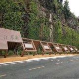 塑木花架、塑木廊架、塑木长廊、塑木葡萄架