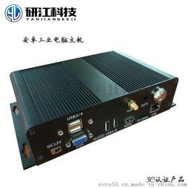 安卓工控机 多USB串口RK3288四核处理器迷你工控机