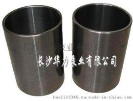 专业生产离心水泵D450-60叶轮,轴套,泵轴