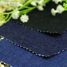 广德隆纺织 化纤弹力斜纹牛仔面料  裙子裤子衬衣