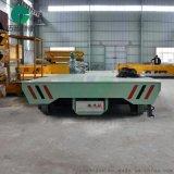 拓普利德平板运输车清轨器搬运设备厂家定制