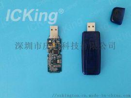 Q1系列校园电子班牌IC卡读写器RFID