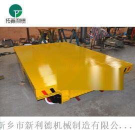 合肥厂家电动平板运输车 蓄电池转运车现货供应