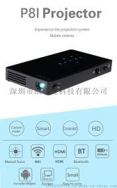 欧睿迈P8极黑微型超实用投影仪高清播放支持1080P