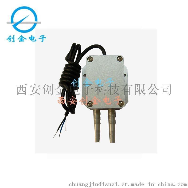 風差壓變送器YP6054/CYDB25/ND-8/CYB21/CY2000 寧波上海陝西