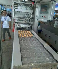 小香肠全自动真空包装机,红肠全自动拉伸膜真空包装机