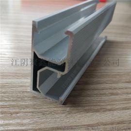 聚鑫太阳能光伏支架铝合金导轨
