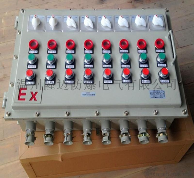 304/316不锈钢材质防爆照明动力配电箱
