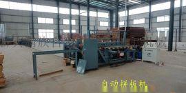 品牌木工拼板机厂家 自动木工拼板机厂家