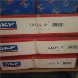 莱芜优质原装SKF轴承不锈钢轴承6206-Z